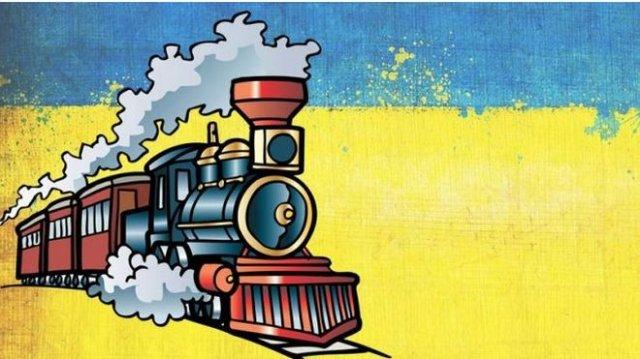 открытки на день железнодорожника