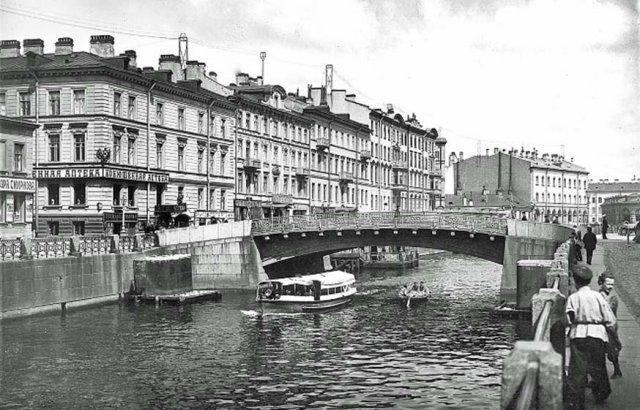 Петербург начала ХХ века . Набережные Мойки