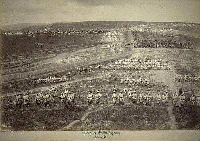 Русские войска на построении в лагере у деревни Ярым-Бургас. Балканы. Русско-турецкая война. Июль 1878г.