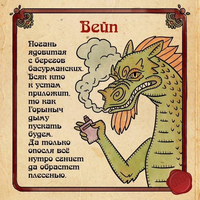 Древнерусские описания интернет-слов, популярных в наши дни