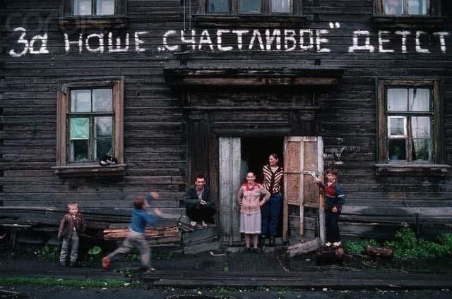 Двор в Новокузнецке, СССР, 1991 год.