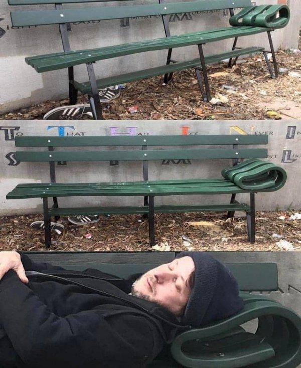 Скамейка, на которую удобно прилечь