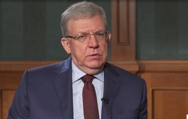 Алексей Кудрин считает, что современная модель экономики России исчерпала себя