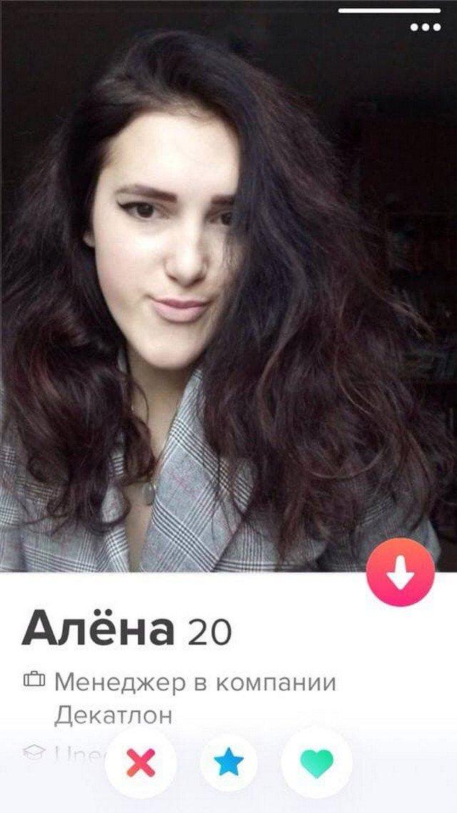 Анкеты людей, которые знакомятся через приложение для знакомств