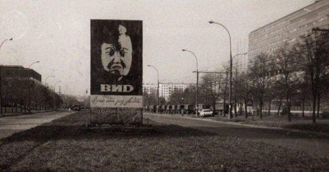 Рeкламный щит телекомпании ВИD около телецентра Останкино в Москве. 1993 год