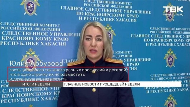 Забавные и необычные заголовки из российских СМИ