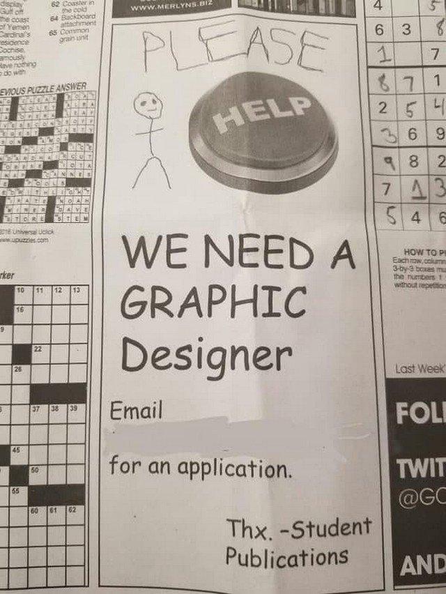 Дизайн, который заслуживает стать шедевром