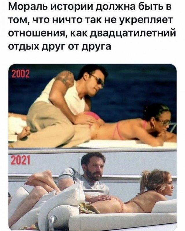 Шутки и мемы про воссоединение Дженнифер Лопес и Бена Аффлека