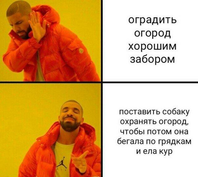 Шутки и мемы для людей старшего возраста