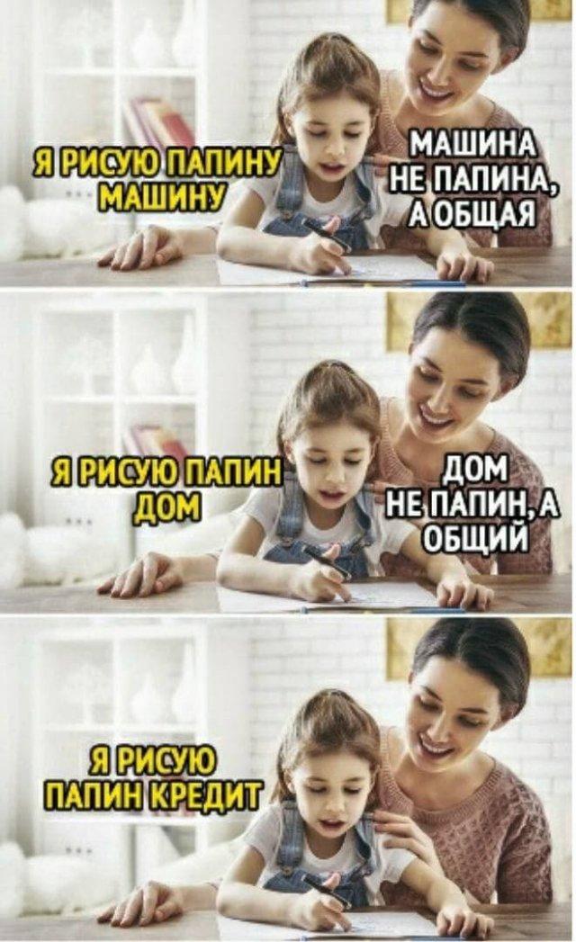 """Мемы и приколы про """"яжматерей"""", детей и семейные отношения"""