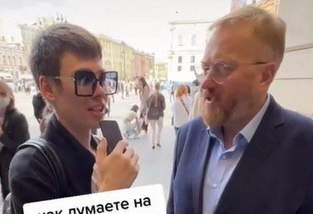 """Виталий Милонов назвал ЛГБТ представителями """"низшей стадии животного развития"""""""