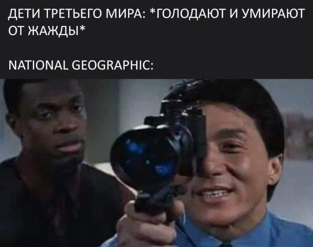 Странный и черный юмор
