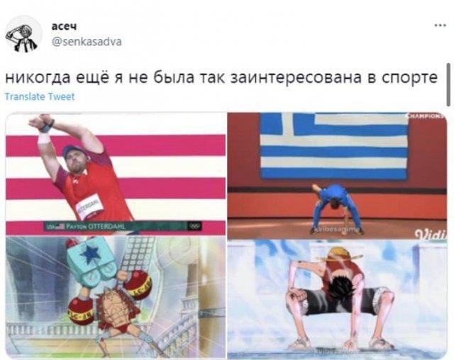 Шутки и мемы о прошедшей Олимпиаде-2020 в Токио