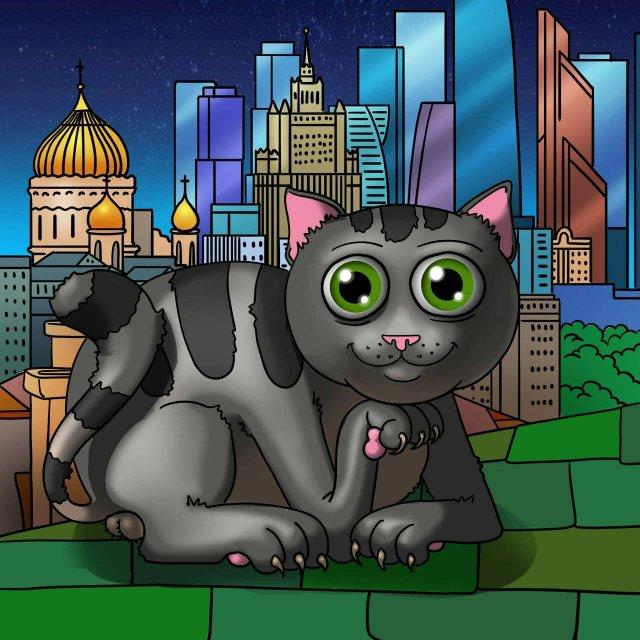 Городские животные