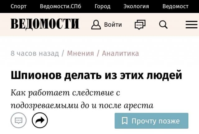 Подборка убойных заголовков из российских СМИ