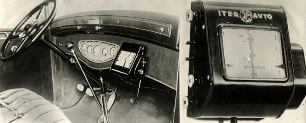 Iter Avto, первое автомобильное навигационное устройство, созданное в 1930 году