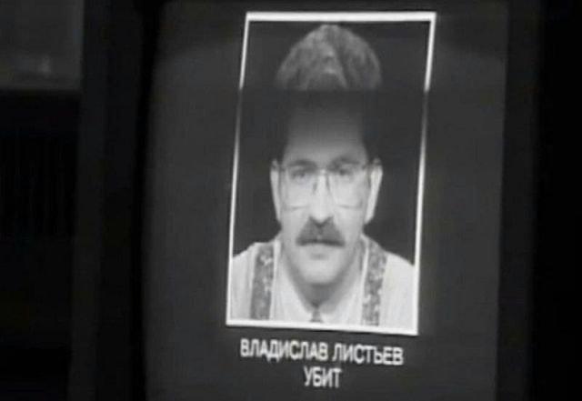 На всех телеэкранах страны на следyющий день после yбийства Влада Листьева, 2 марта 1995 года, Россия.