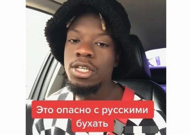 Мужчина рассказал, как опасно пить с русскими