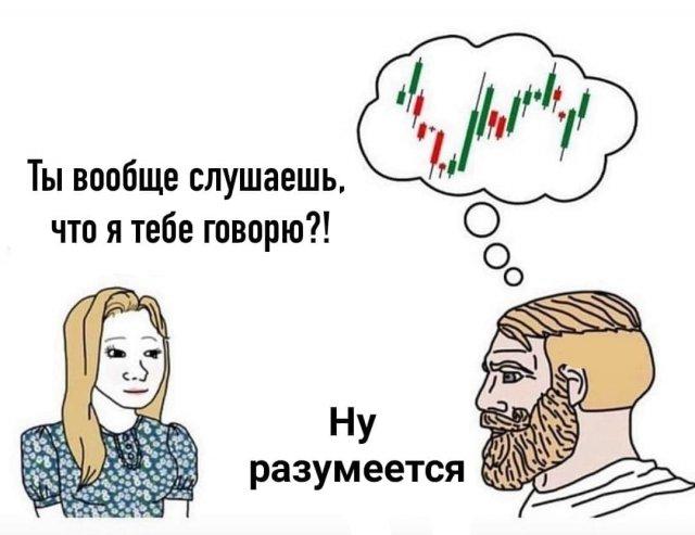 Шутки и приколы, понятные настоящим инвесторам