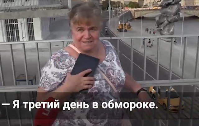 """В Москве открылся новый арт-объект """"Большая глина №4"""",  но жители называют ее иначе"""