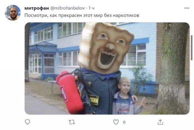 """Шутки и мемы про нового сотрудника МЧС Тулы - """"Тульский пряник"""""""