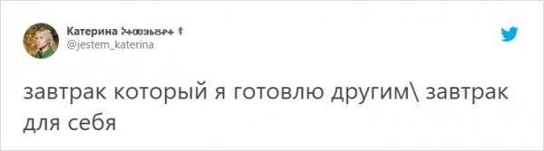 Жаркий спор в Твиттере: девушка сравнила российский балкон с балконом с видом на Эйфелеву башню