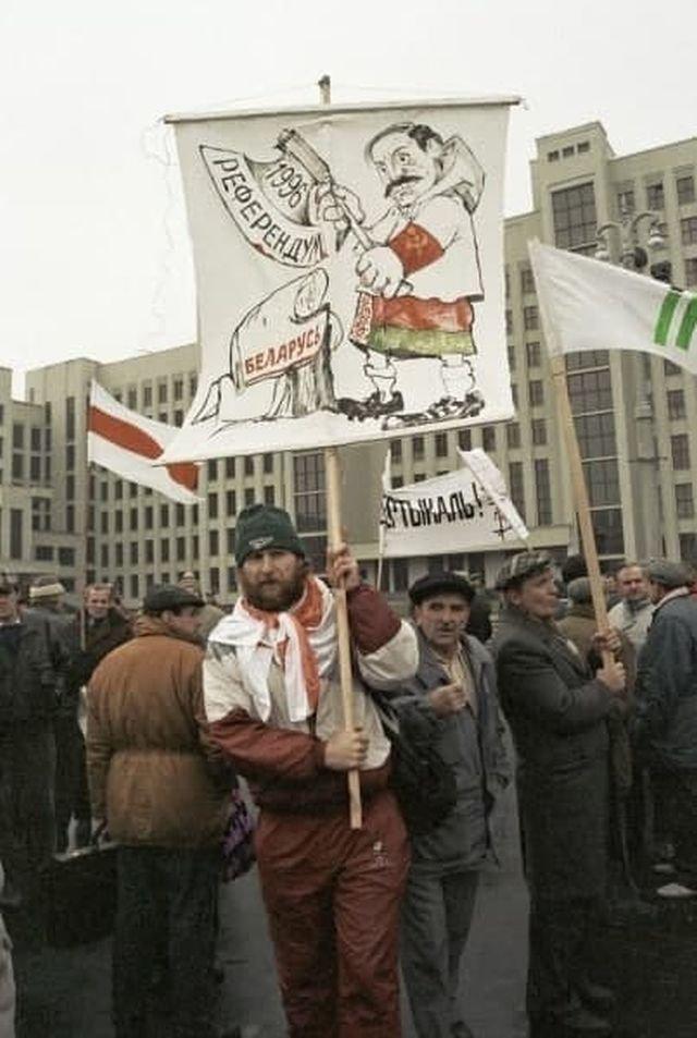 Белорусская оппозиция в Минске, 1997 год.