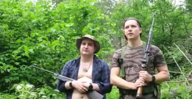 "Россия 2035 и ""охота на геев"""