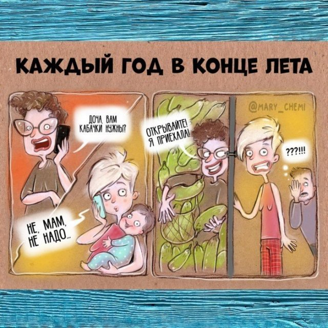 """Новые шутки и мемы про """"короля августа"""" - кабачок"""