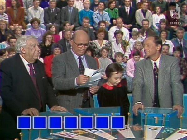 Юрий Никулин, Юрий Сенкевич и Михаил Задорнов участвовали в передаче «Поле чудес», 1994 год