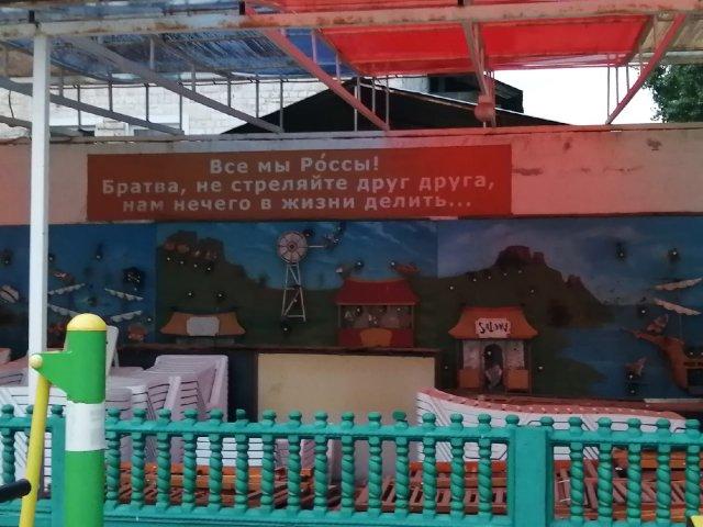 Смешные и нелепые ситуации, с которыми можно столкнуться лишь в России