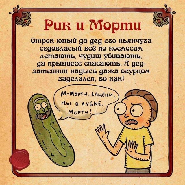 Интернет по-русски объясняет то, что непонятно пользователя
