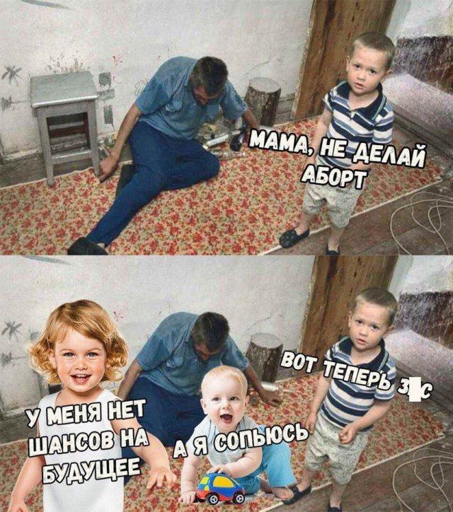 """Истории и мемы про """"яжматерей"""", детей и семейные отношения"""