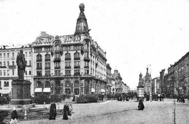 Старый Петербург. Екатерининский канал
