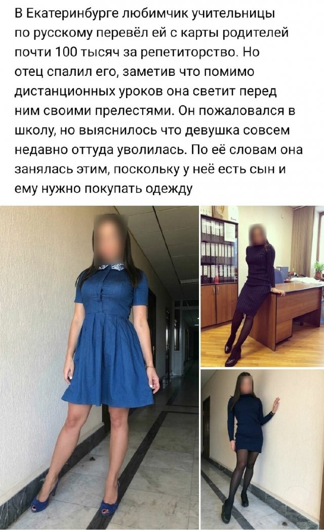 """Очень наглые и меркантильные девушки ищут """"принцев"""" в социальных сетях"""