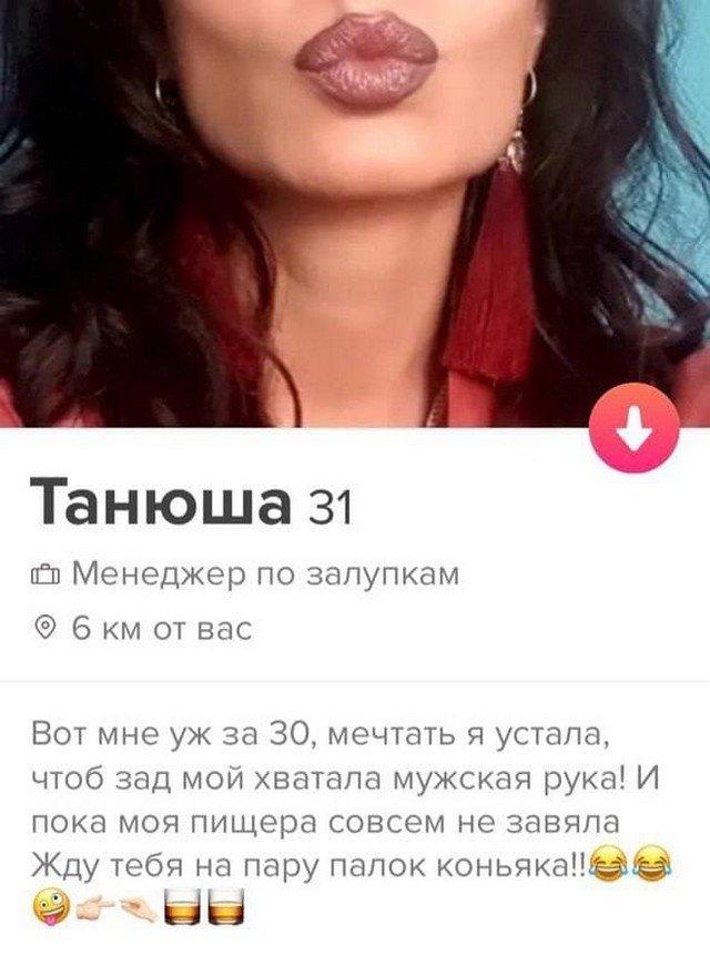 Анкеты с сайтов знакомств, которые не нашли любовь летом
