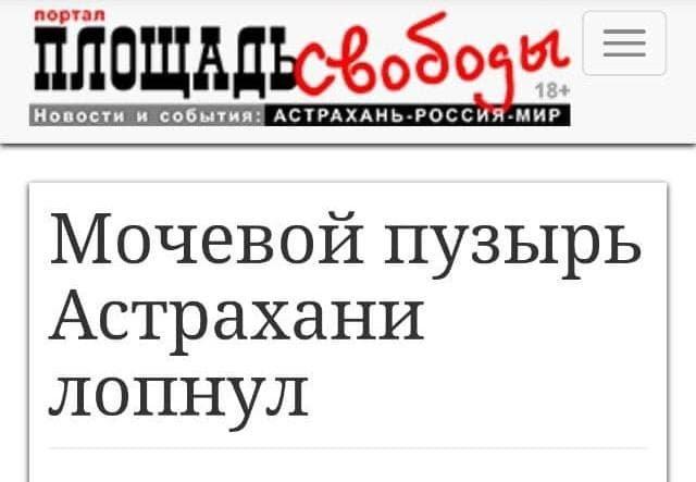 Забавные заголовки из СМИ