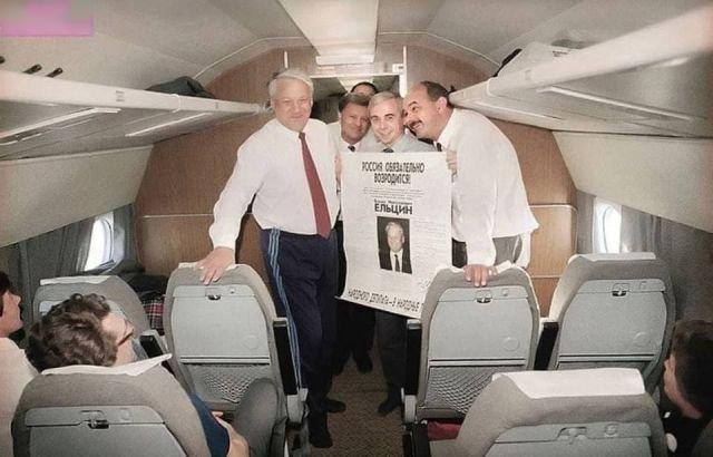 Ельцин в галстуке и трениках летит агитировать за себя в Челябинск. Июнь 1991 года