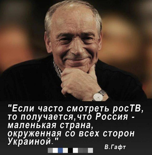 Великие цитаты и афоризмы Валентина Гафта