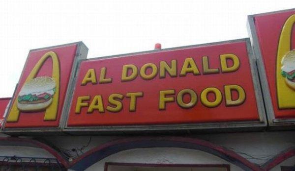 Al Donald