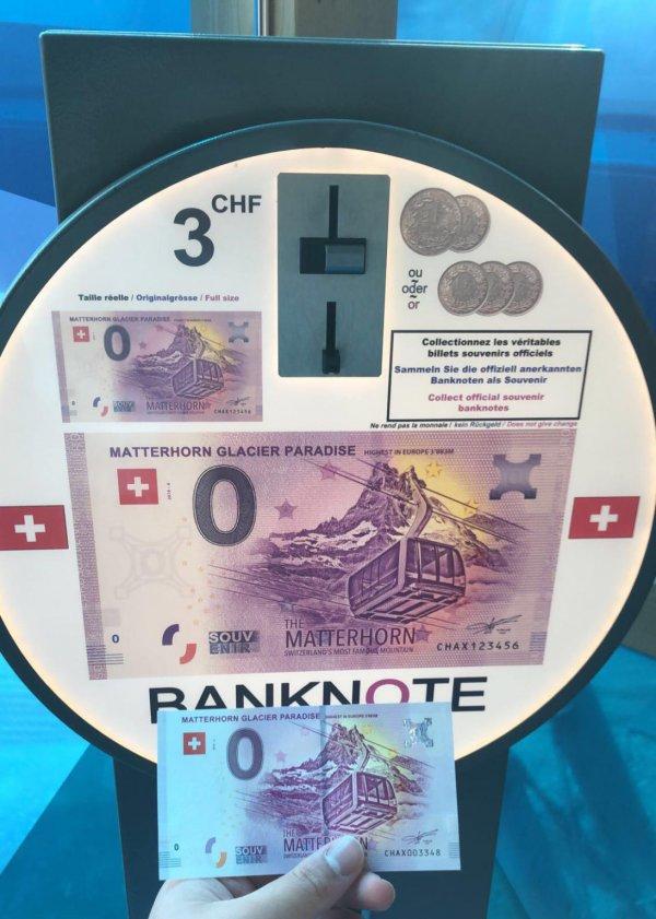 Банкнота в 0 евро