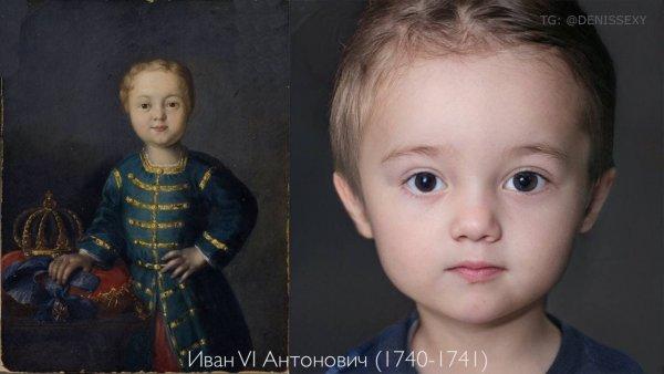 Иван VI