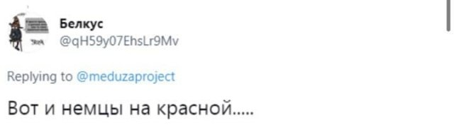 """Шутки и мемы про выступление лидера Rammstein Тилля Линдеманна на Красной площади (""""Спасская башня"""")"""