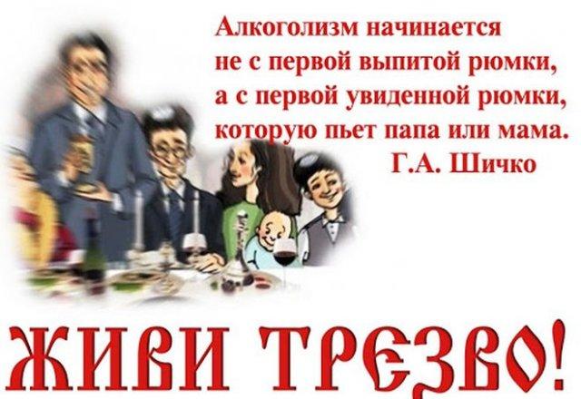 открытки на всероссийский день трезвости