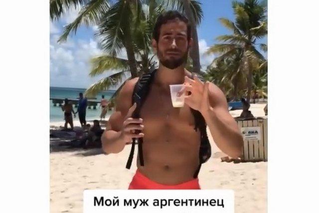 Аргентинец переехал в Россию ради жены и изменился
