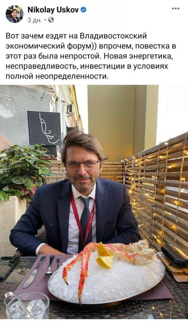 Странные и нелепые ситуации, с которыми можно столкнуться лишь в России
