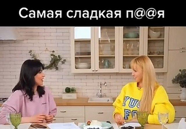 Разговор двух взрослых женщин о серьезных вещах