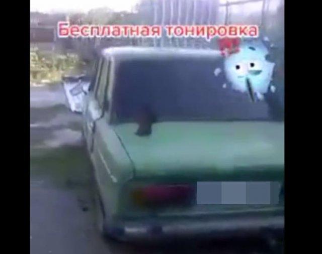 Мужчина очень удивился, когда обнаружил свою машину затонированной - оказалось, это не тонировка