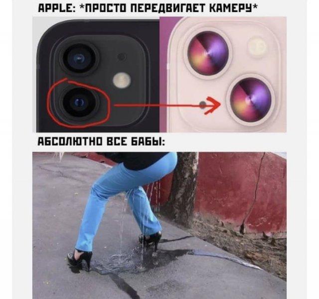 Шутки и мемы про новый iPhone 13