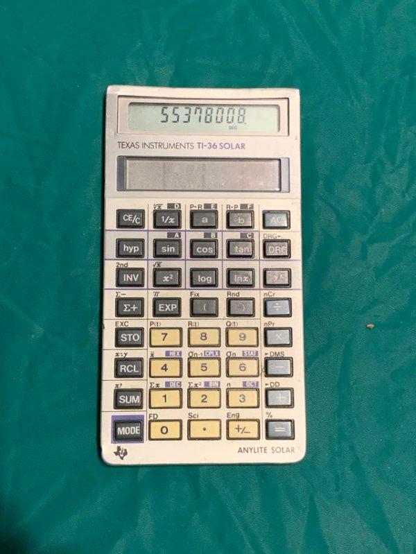 Я купил калькулятор в 1988 году, и он до сих пор отлично работает
